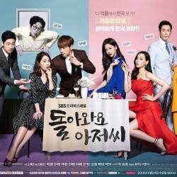 DVD/V2D Please Come Back,Mister / Come Back Ahjussi 4 แผ่นจบ (ซับไทย) *fan sub