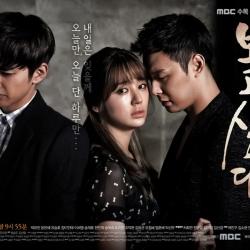 DVD/V2D I Miss You (KR) / Missing You รักสุดใจ 5 แผ่นจบ (ซับไทย) *ซับจากร้านโม
