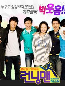 DVD SBS Running Man รันนิ่งแมน (EP 1-412) 103 แผ่นยังไม่จบ (ซับไทย) *update แผ่น 103 EP 409-412
