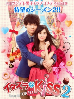 DVD/V2D Itazura Na Kiss Love in Tokyo (2014) / Mischievous Kiss : Love in Tokyo (Season 2) แกล้งจุ๊บให้รู้ว่ารักฉบับโตเกียว (ภาค 2) 4 แผ่นจบ (ซับไทย)