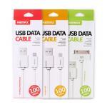 สายชาร์จ (USB Data Cable)