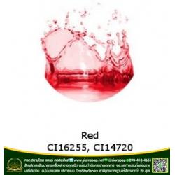Red Powder‎ (CI16255, CI14720) (Water-Soluble)