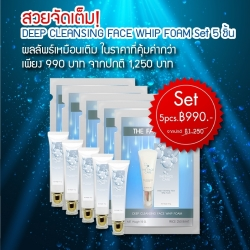 DEEP CLEANSING FACE WHIP FOAM Set 5 ชิ้น