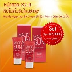 Brainfe Magic Sun BB Cream SPF50+ PA+++ 30ml Set 2 ชิ้น
