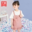 NY69-เสื้อ+เอี๊ยม 5 ตัว/แพค ไซส์ 90-130 thumbnail 1