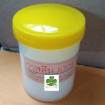 วาสลีน100% (45 กรัม ) ผลิตโดยเบสท์แลนด์ วาสลีนสายDetox ใช้สำหรับทาบริเวณที่แห้ง หรือใช้ทาสายดีท็อก