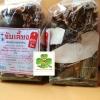จับเลี้ยง+หล่อฮั้งก๊วย สมุนไพรจีนต้มดื่มเพื่อสุขภาพ (โดยกลุ่มสุขภาพวิถีไทย)