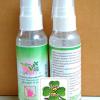 สเปรย์ระงับกลิ่นเท้า Phurita 75 ml. ขวดใหญ่