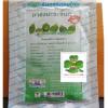 สมุนไพร มะระขี้นก (20 ซองชา) ชาในถุงกรองชาพร้อมชงดื่ม แก้ร้อนใน เจริญอาหาร ชงง่าย พกพาสะดวก ผ่านการฆ่าเชื้อ สมุนไพรธันยพร
