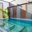 The Vista Pool Villa กาญจนบุรี thumbnail 9