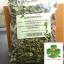 ใบเตยอบแห้ง 50กรัม สำหรับทำน้ำใบเตย หรือชาใบเตย