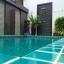 The Vista Pool Villa กาญจนบุรี thumbnail 35