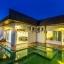 The Vista Pool Villa กาญจนบุรี thumbnail 1