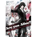 Are You Alice เล่ม 12 (จบ)