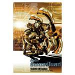 Mobile Suit Gundam Thunderbolt เล่ม 5