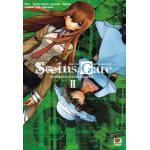 Steins;Gate: เปิดปมปริศนาแม่สาวอัจฉริยะ เล่ม 2 (จบ)