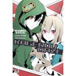 [COMIC] Kagerou Daze เล่ม 6