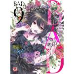 B.A.D. เล่ม 9