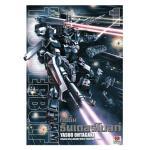 Mobile Suit Gundam Thunderbolt เล่ม 1