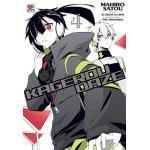 [COMIC] Kagerou Daze เล่ม 4