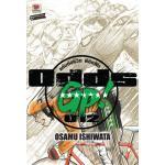 ODDS GP! แต้มต่อชีวิตพิชิตฝัน เล่ม 12
