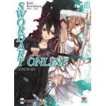 Sword Art Online เล่ม 1