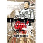 ODDS GP! แต้มต่อชีวิตพิชิตฝัน เล่ม 14 (จบ)