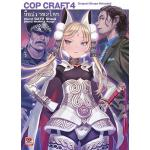 COP CRAFT มือปราบ 2 โลก เล่ม 4