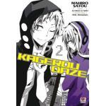 [COMIC] Kagerou Daze เล่ม 2