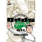 ODDS GP! แต้มต่อชีวิตพิชิตฝัน เล่ม 11