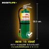 """ถังดับเพลิง """"สีเขียว"""" สาร FireAde2000 (15 ปอนด์) สารดับเพลิงนำเข้า ดับไฟ A B C D K"""