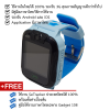 Q76 3G นาฬิกาติดตามเด็ก ป้องกันเด็กหาย มีกล้อง รองรับ 3G GPS Application บนมือถือใช้งานง่าย มีคู่มือภาษาไทย (สีฟ้า)