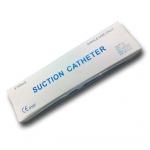 สายดูดเสมหะ/สายซัคชั่นแคตแทตเตอร์ Suction Catheter ยี่ห้อ Progress แบบคอนโทรล