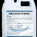EMULSION PCW50E น้ำยาเคลือบผิวกันคราบน้ำมัน ขนาด 1L