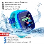 DF25 GPS Watch นาฬิกา ติดตามเด็ก ป้องกันเด็กหาย พร้อมคู่มือภาษาไทย กันน้ำได้ IP67