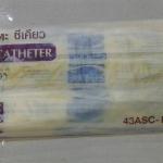 สายดูดเสมหะ/สายซัคชั่นแคตแทตเตอร์ Suction Catheter ยี่ห้อ ซีเคียว ไม่มี control (ห่อละ 50 เส้น) มีเบอร์ 6 8 10 12 14 16 18