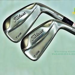 Iron set Titleist T-MB 716 5-9,P / Dynamic Gold S200