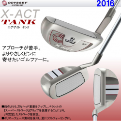 Chiper Odyssey X-ACT TANK model Japan spec.(NEW)