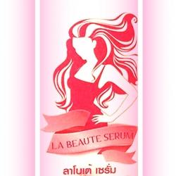 La Beaute Serum ขวดใหญ่ ขนาด 30 ML โปร 1 ชิ้น แถม 1 ชิ้น ลดเหลือ 1,650 บาท