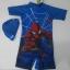 ชุดว่ายน้ำบอดี้สูทเด็กชาย ลายสไปเดอแมน มีสีฟ้า / สีแดง (คละสี) thumbnail 1