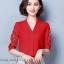 Pre-order เสื้อทำงาน สีิแดง คอวี ปักลายเถาดอกไม้ช่วงแขนสวยงาม thumbnail 1