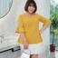 Pre-order เสื้อทำงาน สีเหลืองขมิ้น คอกลมแขนระบาย งานน่ารักเรียบร้อย มีไซส์ใหญ่ S - 6XL thumbnail 6
