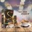 กาแฟลดน้ำหนัก chame sye coffee plus 1กล่อง thumbnail 3