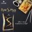 Syes Plus 3 กล่อง +V-Cal Fiber thumbnail 7