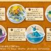 เปิดรับPreorder มีค่ามัดจำ500 บาท Pokemon Terrarium Collection 3 (Set of 6) (Shokugan) ( 1เซ็ตได้ครบ 6 แบบ)