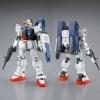 เปิดรับPreorder มีค่ามัดจำ 400 บาท P-bandai HGUC Gundam Ground Type - Parachute Pack