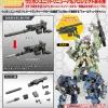 เปิดรับPreorder มีค่ามัดจำ 50 บาท Weapon Unit 03 Folding Cannon (Plastic model)//ค่าย Kotobukiya/