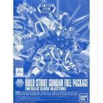 bb build strike full package (metallic gloss injection)