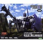 (มี1 รอเมลฉบับที่2 ยืนยันก่อนโอนเงิน )1/100 Type 48 Model 2 Kagutsuchi-Otsu (Sniper):Re (Plastic model)