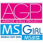 <1>AGP (Armor Girls Project)